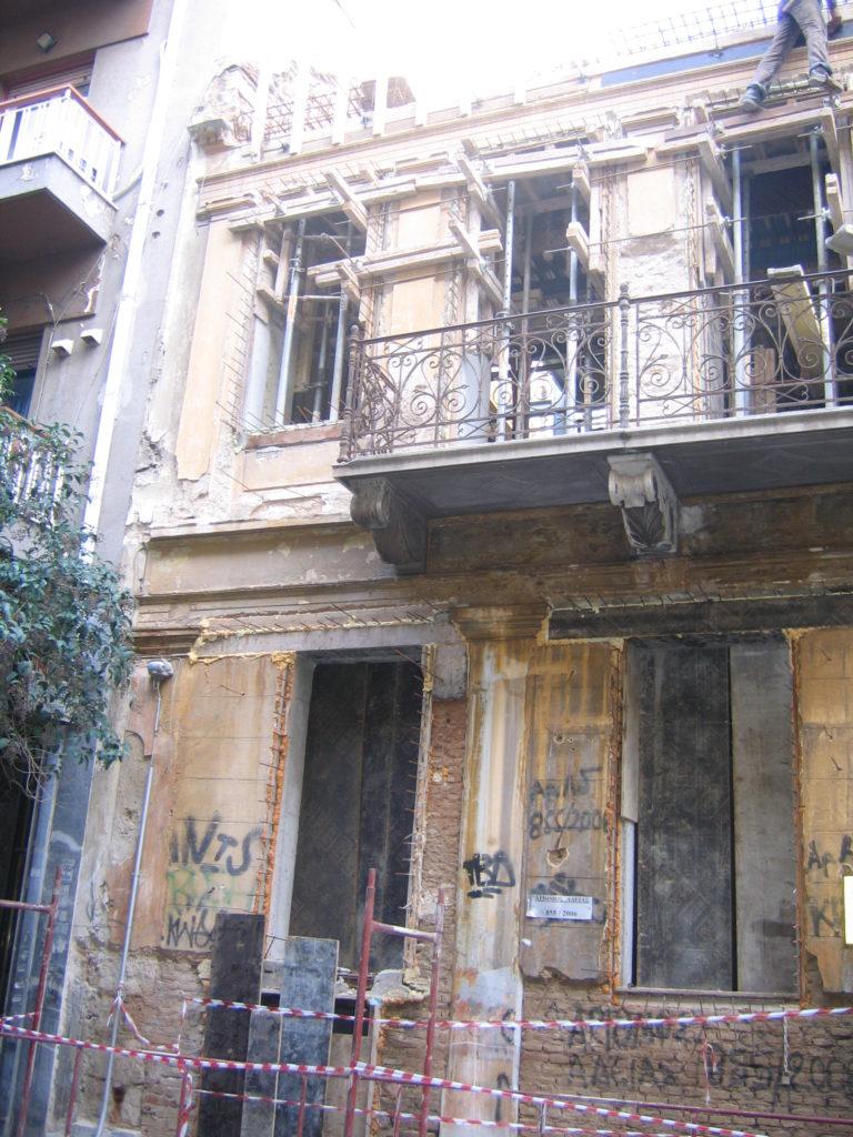 ανακαίνιση παλαιού κτιρίου