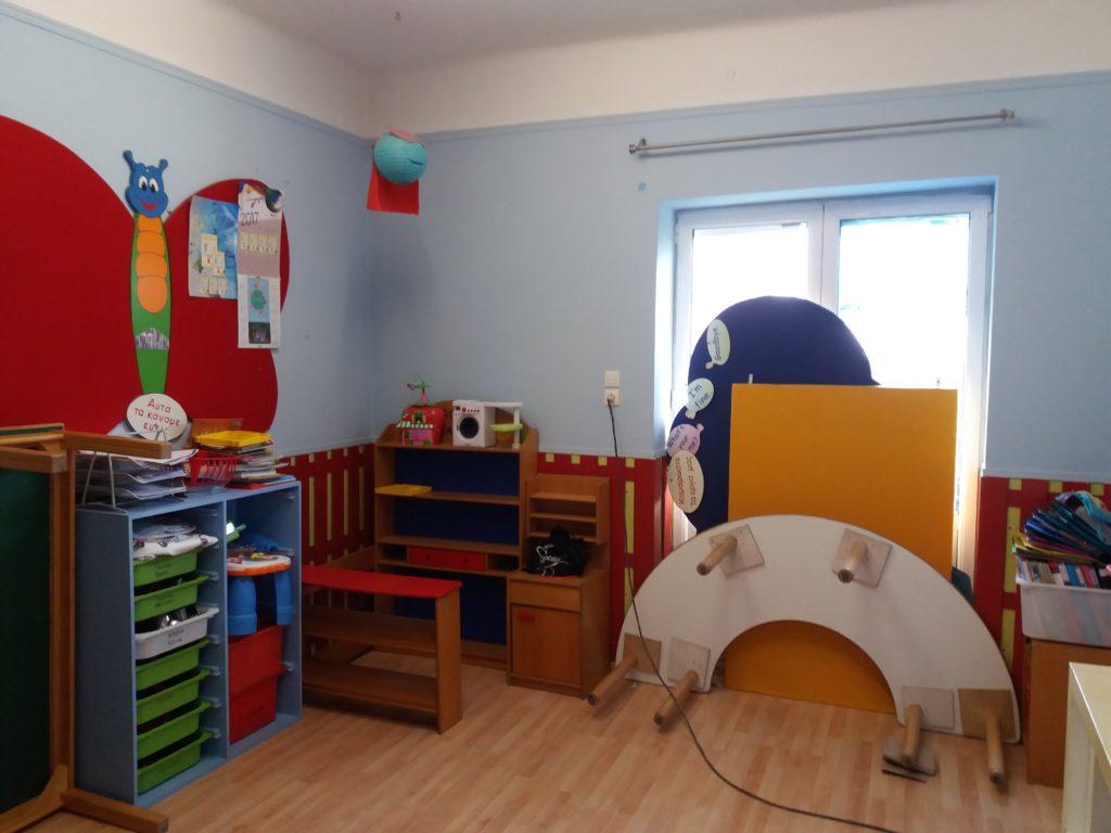 Ανακαίνιση παιδικός σταθμός Marvis