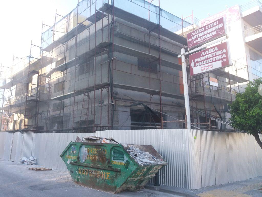 Επισκευή κτιρίου με άδεια μικρής κλίμακας