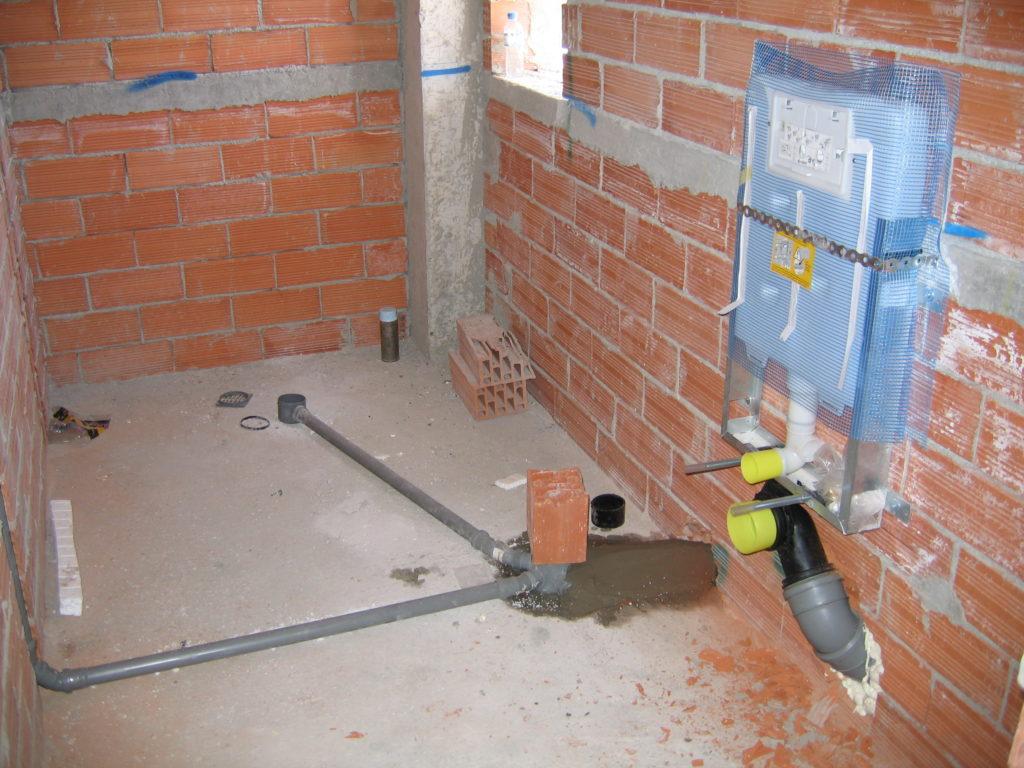 Ανακαίνιση παλαιού κτιρίου μπάνιο